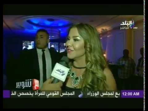 رزان مغربى لـ مع شوبير : بحب المصريين ومنتخب الفراعنة..والمصريين معلمين فى الكرة