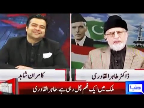 Tahir-ul-Qadri Interview - On The Front with Kamran Shahid - 25 January 2017 - Dunya News