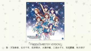 http://columbia.jp/idolmaster/ 2016年7月20日(水)発売予定 THE IDOLM@...