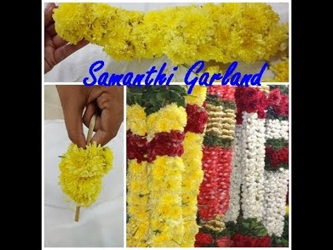 How to string rose garland indian wedding garlands diy youtube how to string rose garland indian wedding garlands diy solutioingenieria Images