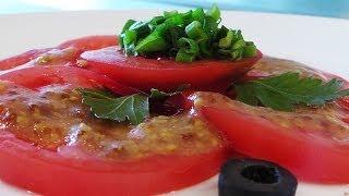 Салат из помидор с горчицей. Очень вкусно!