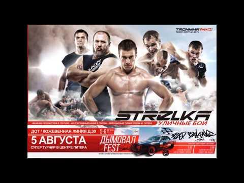 Boxing vs MMA in a street fightиз YouTube · Длительность: 9 мин2 с