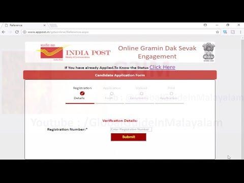 Gramin Dak Sevak[GDS] Recruitment POSTAL APPLY PART 2 /Kerala Postal Circle Recruitment Malayalam