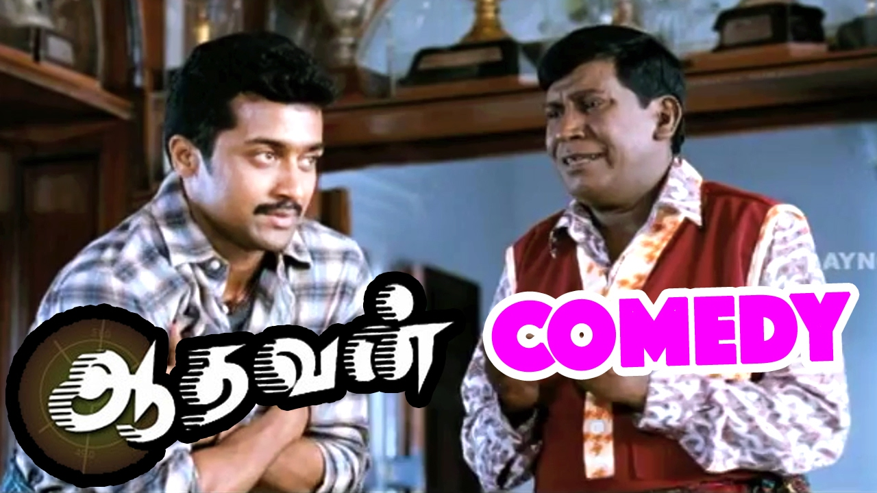 Aadhavan Tamil Movie Youtube