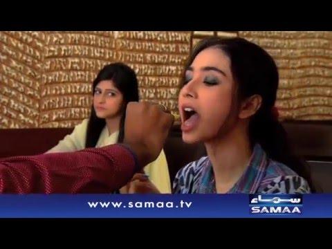 Mohabbat mein intezar - Meri Kahani Meri Zabani - 06 Dec 2015