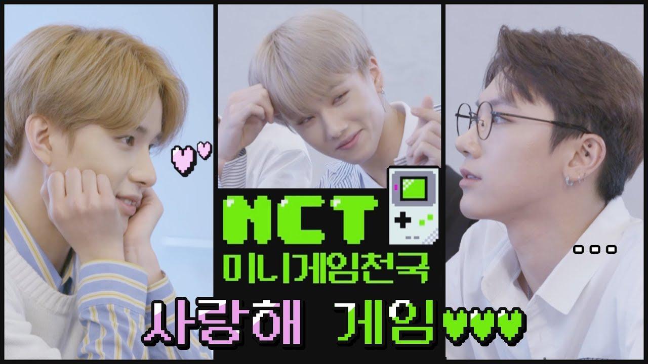NCT 미니게임천국 #2: 사랑해 게임 (