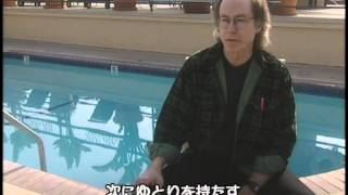 "Steely Dan ""The Making of Aja"" (Japanese)"