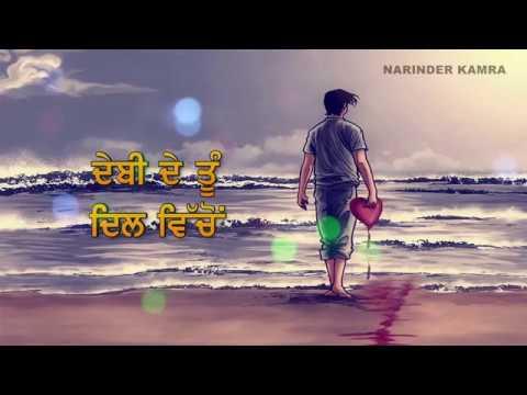 heart Touching   Debi Makhsoospuri   Ranjit Rana Punjabi Sad Song Whatsapp Status Video Download