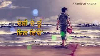 heart Touching | Debi Makhsoospuri | Ranjit Rana Punjabi Sad Song Whatsapp Status Video Download