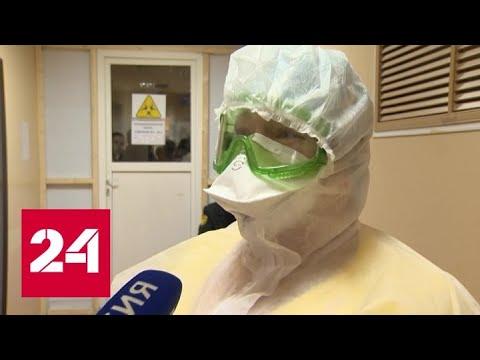 Ситуация с коронавирусом в Приморском крае ухудшается - Россия 24