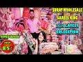Surat Sarees Wholesale Market KING | Latest Sarees Collection 2019 | साड़ी ख़रीदे सीधे फैक्ट्री से