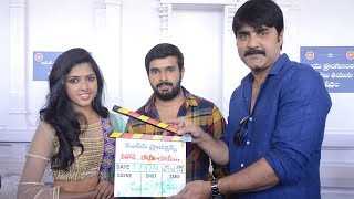 Neethone Hai Hai Movie Launch By Srikanth Keerthi B N Reddy Ravi Kalyan