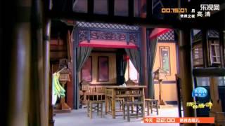 新济公活佛23 Xin Huo Fo Ji Gong 23
