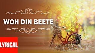 Bappi Lahiri Woh Din Bite Lyrical Video Hindi Album Dancing City Super Hit Hindi Song