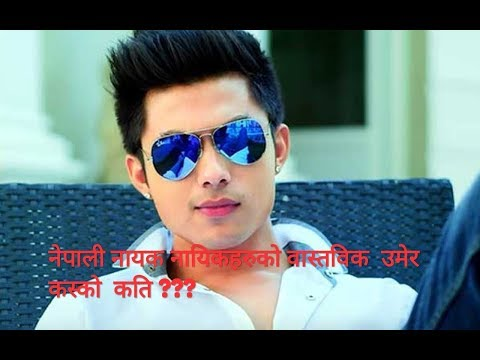 Real Age Of Top Nepali Famous Actor/actress. I Anmol Kc. 2018
