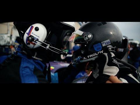 Circuit Paul Ricard — SMP Racing