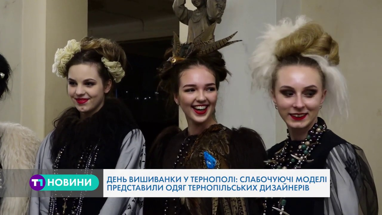 fe2a3c37f0cad3 День вишиванки у Тернополі: слабочуючі моделі представили одяг  тернопільських дизайнерів