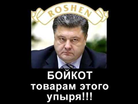 Украина, май 2014 г Народный юмор в кртинках Часть 2