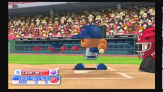 MLB Power Pros 2008 (Wii) NLCS Game #3 Cubs @ Reds