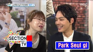 [Section TV] 섹션 TV - Yeo Jin-goo Be a man! 20160522