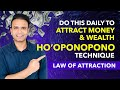 How To Use The Powerful Ho'oponopono Technique for Money & Become A Money Magnet - Law of Attraction