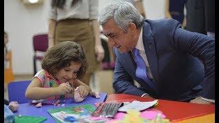 Ուսումնական և վերականգնողական կենտրոն հաշմանդամություն ունեցող երեխաների համար