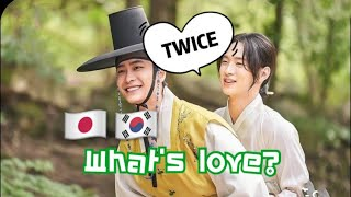 """Baixar TWICE Japanese """"What is Love?"""" 
