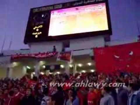 ultras ahlawy ( PetroJet match )