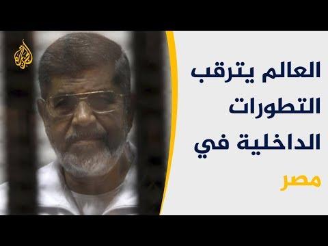 ترقب للمشهد السياسي في مصر بعد رحيل مرسي  - نشر قبل 9 ساعة