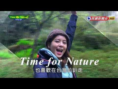 TIME FOR TAIWAN - Alishan Shuttle Bus