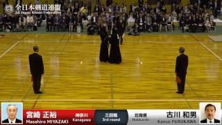 Masahiro MIYAZAKI Me- Kazuo FURUKAWA - 15th Japan 8dan KENDO Championship - Third round 27