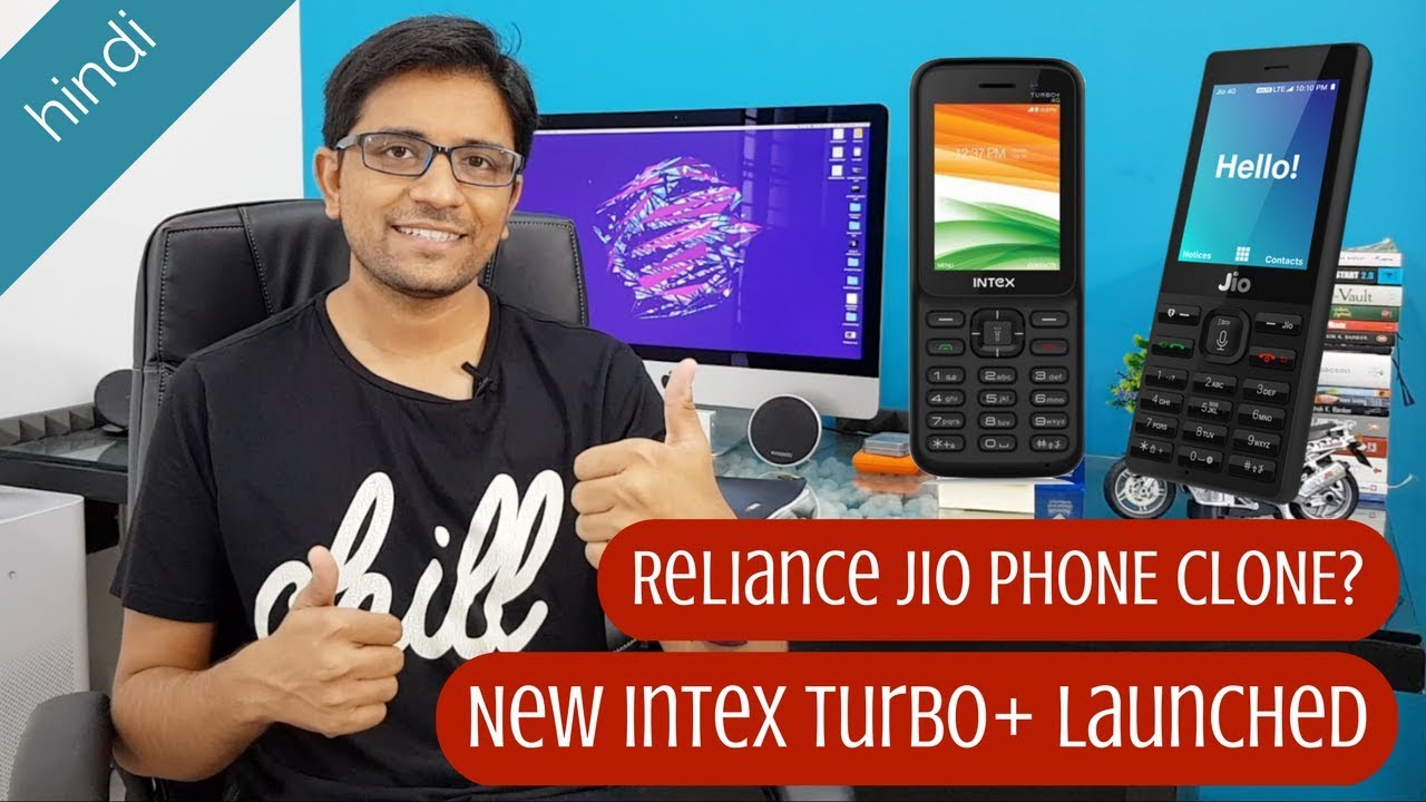 Hindi - JioPhone Clone at Rs 700? Intex Turbo+ 4G Volte Phone Launched