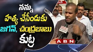 KA Paul Complaint to Hyderabad CP Anjani Kumar over Youtube and Social Media Trolls | ABN Telugu