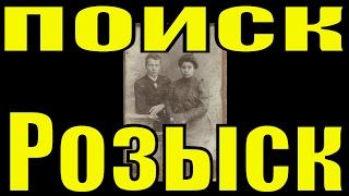 Архангельский Ищу по фотографии поиск человека по фамилии Архангельские