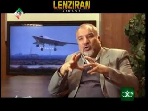 IRGC commander tell how the US  RQ 170 Drone was captured and its content & technology accessed