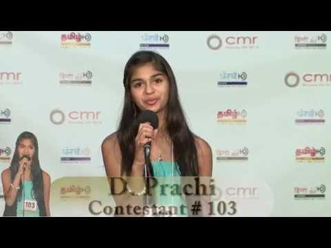 Prachi Dhase - CMR Star Search 2014 - Karaoke Round
