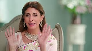 KALYAN JEWELLERS, AHMEDABAD (Shweta Bachchan Nanda) - Reception