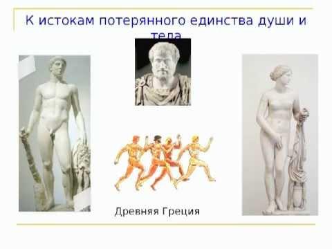 Личность человека (Психология личности).