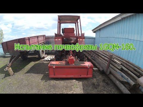 Купить трактор Синтай в Воронеже