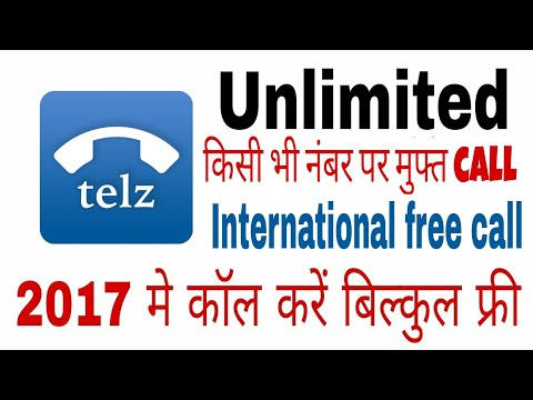 How to Unlimited Free international call [ Telz App Free Call ] [ Hindi mai ] [ Socho Jaanoo ]