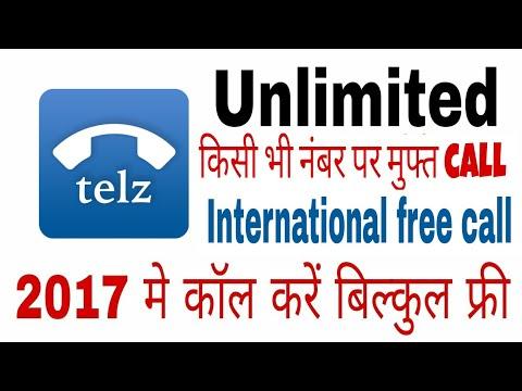How To Unlimited Free International Call [ Telz App Free Call ] [ Hindi Mai ] [ Socho Jaanoo ]