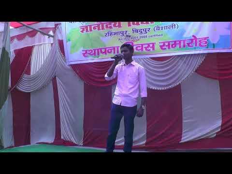 Aa bhagwan ke ghar Aa by Nishant kr chaurasiya