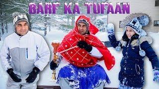 Barf ka Tufaan - Desi Life in Snow Storm | New York Vlog | Lalit Shokeen