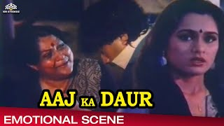 शराब पीकर जैकी श्रॉफ ने किया हंगामा   आज का दौर   बॉलीवुड की हिंदी एक्शन फिल्म
