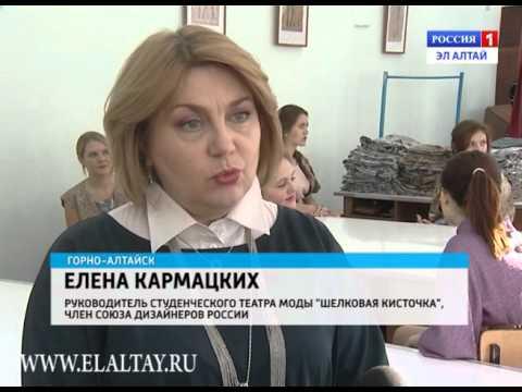 Горно-Алтайский политехнический колледж остается в числе лучших учебных заведений страны
