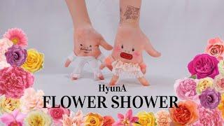 손가락춤) 현아 - Flower Shower / Finger dance) HyunA - FLOWER SHOWER  dance cover