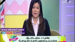 سكينة فؤاد: الإرهاب بذرة مسمومة وضعت في عقول الصغار .. فيديو