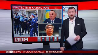ТВ новости протесты в Казахстане