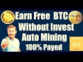 Earn Free Bitcoins Daily Auto Mining No Work Without Investment