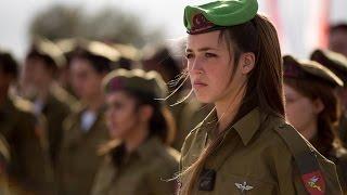meilleurs sites de rencontres israéliennes rencontre quelqu'un qui obtient des boutons de fièvre